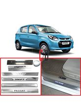 FloMaster Foot Steps Sill Plate for Maruti Alto800 (Set of 4)