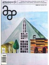 ART ASIA PACIFIC (English, 1 Year)