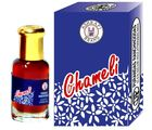 PRS Chameli Attar 12ml (Pack of 2)