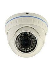 Futuretek FUSmart H136D CCTV Camera