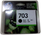 HP 703 Black Ink Cartridge (Black)