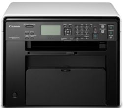 Canon MF4820d Advanced All-In-One With 2-Sided Printing, multicolor