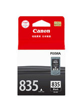 Canon PG-835 Ink Cartridge, black