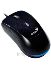 Genius Navigator G-500 USB Gaming Mouse (Black)