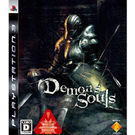 Demon's Soul, dvd