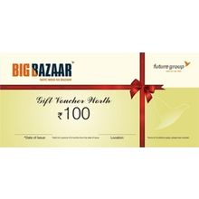Big Bazaar Gift Voucher, 250