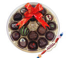 Chocholik Belgium Chocolate Gifts - Good Friends Share Delightful Choco-Treats
