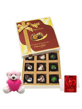 Chocholik Cute Little Surprises Of Assorted Chocolates With Teddy And Love Card - Luxury Chocolates