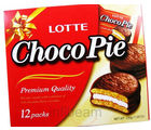 Chocopie pack of 12 pcs (336 gm)