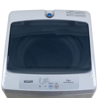 Mitashi 7.5 Kg MiFAWM75v20 Fully Automatic Top Load Washing Machine Grey With 2+ 3 Years Extended Warranty