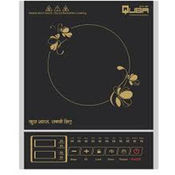 QUBA 2810 Induction Cooker, multicolor