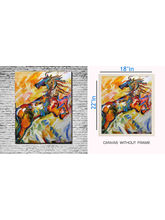 meSleep Canvas painting Hourse Art - pc-01-0096, multicolor