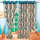 Vorhang Jrd 205 9Ft Curtain,  green