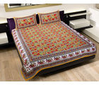 GRJ INDIA Rajasthani Jaipuri Mughal Print Double Bedsheet With 2 Pillow Covers, multicolor