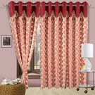 Cortina Fancy Precious 402 Curtain,  maroon