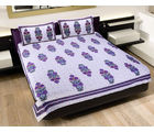 GRJ INDIA Floral Print Cotton Double Bed Sheet With 2 Pillow Covers, multicolor