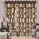 Cortina Precious Patch 403 7Ft Curtain,  coffee