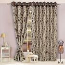 Vorhang Jrd 205 9Ft Curtain,  brown