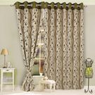 Vorhang Jrd 206 7Ft Curtain,  green
