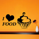 Creative Width I Love Food Wall Decal, multicolor, medium