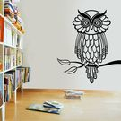 Creative Width Owl On Branch Wall Decal, multicolor, small