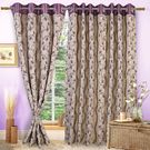 Vorhang Jrd 206 7Ft Curtain,  purple
