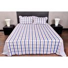 Banana Prints Tulip Stripes Bedsheets,  white