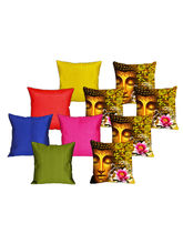 meSleep 5 Pc 3D Cushion Covers and 5 Pc Quilted Stripe Cushion Covers, design4