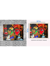 meSleep Canvas painting Radha krishan - pc-01-0101, multicolor