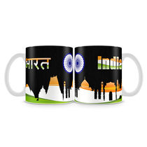 Posterboy India - wh Mug, multicolor