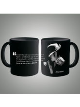 Posterboy Michael jackson quote bk Mug, multicolor