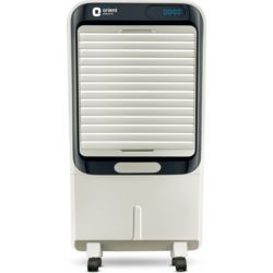 Knight CD7002HR 70 Litres Desert Air cooler (Remote controlled)
