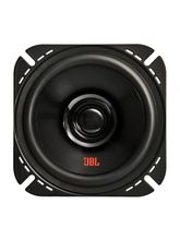 JBL A120SI -120W Coaxial Car Speakers