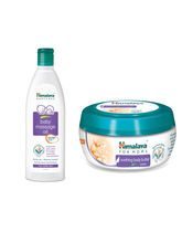 Himalaya Baby Massage Oil And Himalaya Body Butter Cream For Moms