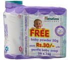 Himalaya Gentle Baby Soap And Baby Powder 50Gm Free