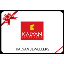 Kalyan Jewellers E Gift Card Rs. 5000 (Not Redeemable on Gold Coins)