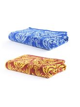 Turkish Bath 100% Pure Double Twisted Cotton 410 Gsm Royal Aura Bath Towel - Yellow And Blue