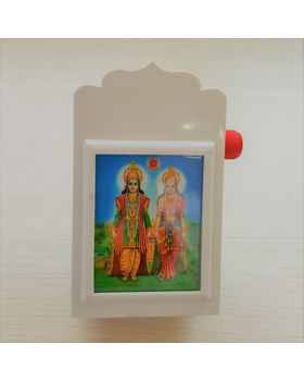 715 - LED - Light - Tune - Lakshmi Narayan