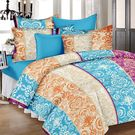 Ahmedabad Cotton Basics Cotton Double Bedsheet With 2 Pillow Covers (ACB20D00075)
