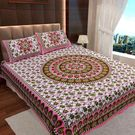 Ahmedabad Cotton Jaipuri Collection Cotton Double Bedsheet With 2 Pillow Covers (ACB20D00110)
