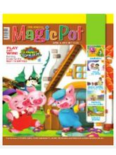 Magic Pot (English 1 Year)