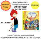 Chacha Chaudhary Jumbo Collection Box, 1 year, english
