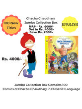 Chacha Chaudhary Jumbo Collection Box (English)