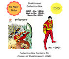 Shaktimaan New Collection Box (Hindi)