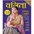 Vanita Magazine, hindi, 1 year