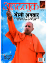 Outlook ( Hindi, 1 Year)