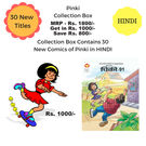 Pinki Collection Box, hindi, 1 year