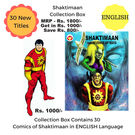 Shaktimaan New Collection Box, 1 year, english