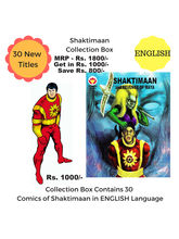 Shaktimaan New Collection Box (English)