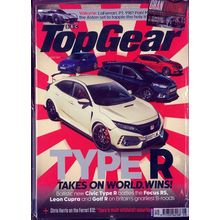 BBC Top Gear Magazine, single issue, english